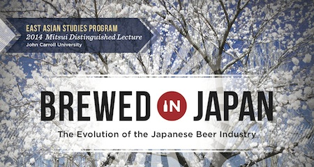 EastAsianStudies_BrewedInJapan_v2