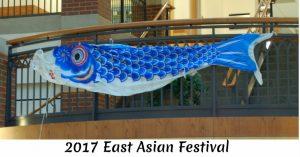 2017 East Asian Festival