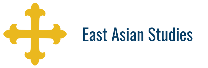 East Asian Studies Home Page image with gold cross logo