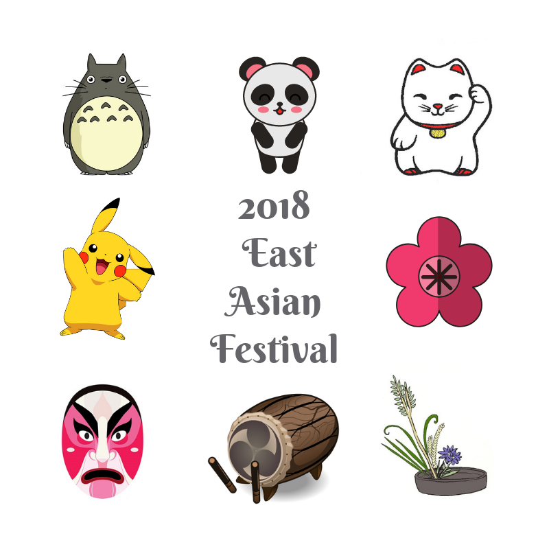 Image of Asian cartoon characters 2018 East Asian Festival
