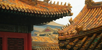 Exterior photograph of rooftops, Forbidden City, Beijing, China.