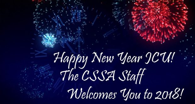 Happy New Year JCU: The CSSA Welcomes You to 2018!