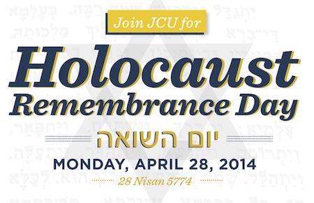 0188-JCU_Holocaust_Postcard_2014_v1B (2)